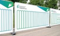Строители в Южно-Сахалинске будут пользоваться новыми ограждениями