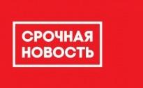 Общее собрание членов Ассоциации «СпецСтройРеконструкция»